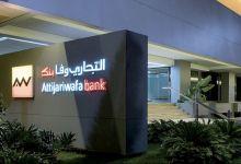 Photo de Attijariwafa bank tient bon face à la crise