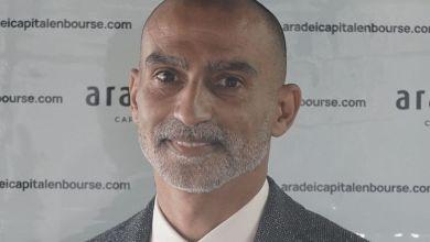 """Photo de Aradei Capital : Timing """"idéal"""" pour une IPO"""