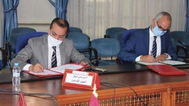 Photo de Entrepreneuriat : le CRI Souss-Massa et Bank Of Africa s'allient