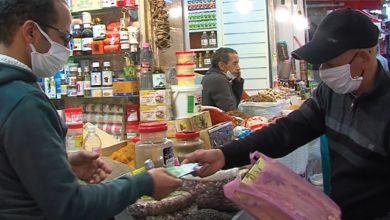 Photo de Maroc : la confiance des ménages au plus bas