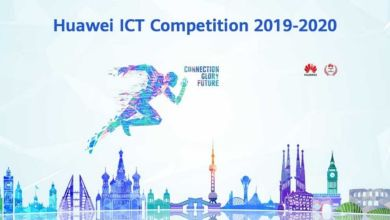 Photo de Huawei ICT Competition 2020 : le réseau ENSA distingué