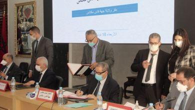 Photo de Contrat-programme: Fès-Meknès acte 11 conventions pour la Santé
