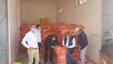 Photo de Syngenta Maroc – Agrin : coup de pouce aux agriculteurs