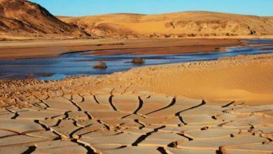 Photo de Changement climatique : le Maroc 26e du Green Future Index 2021