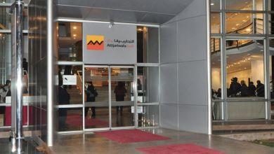 Photo de Emprunt obligataire : Attijariwafa bank prépare deux levées obligataires