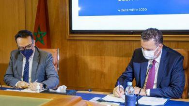 Photo de TPE-PME. La CGEM et la CCG unissent leurs efforts