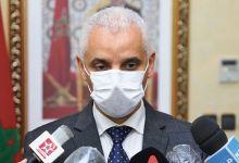 Photo de Covid-19 au Maroc: le ministère donne des indicateurs encourageants