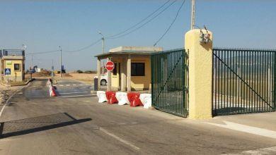 Photo de La décharge contrôlée de Meknès s'équipe d'une technologie inédite