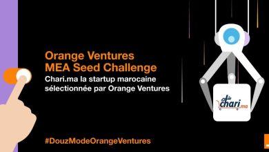 Photo de Les 7 start-up sélectionnées dans le cadre du MEA Seed Challenge
