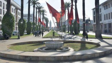 Photo de Rabat-Salé-Kénitra : le Conseil régional s'engage à redoubler les efforts