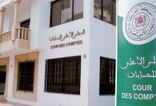 Photo de Dépenses électorales : la Cour des comptes fixe les modalités des déclarations