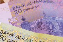 Photo de La dépréciation du dirham face à l'euro et au dollar se poursuit (AGR)