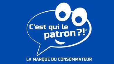 Photo de Made in Morocco. Dyalna: Les consommateurs sont les patrons !