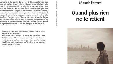 Photo de Édition. Un quatrième roman pour Mounir Ferram