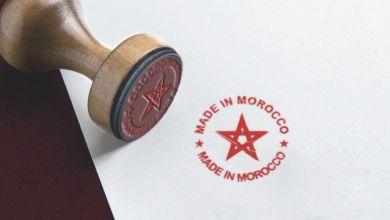 Photo de Made in Morocco. Comment booster la marque «Maroc»