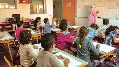 Photo de Enseignement primaire : le taux de scolarisation frôle les 100% en 2019-2020