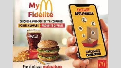 Photo de Première au Maroc : McDonald's récompense la fidélité de ses clients
