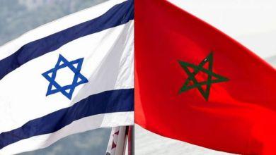Photo de Maroc-Israël : les organisations patronales se rapprochent