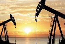 Photo de Permis offshore : gros gisement identifié au large d'Agadir