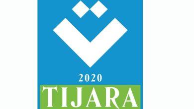 Photo de Capital humain : Tijara 2020 met l'accent sur la formation