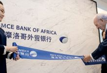 Photo de Business : Bank of Africa densifie son réseau de partenaires
