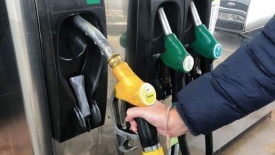 Photo de Maroc: Nouvelle augmentation des prix des carburants