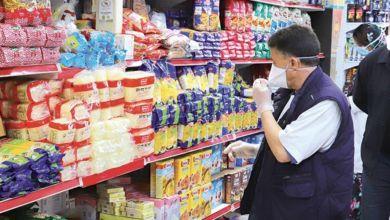 Photo de Conjoncture : l'inflation pointe son nez