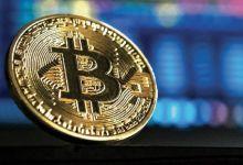 Photo de Cryptomonnaie : bientôt une monnaie numérique au Maroc ?