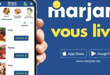 Photo de E-commerce : Marjane cartonne