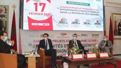 Photo de Fès-Meknès : quelles opportunités d'investissement ? (VIDEO)