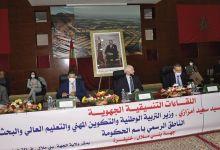 Photo de Loi-cadre de l'enseignement : coup d'envoi aux rencontres régionales