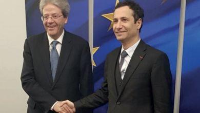 Photo de Paradis fiscaux : le Maroc sort de la liste grise de l'UE, ce que l'on sait