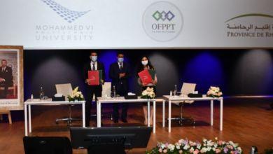 Photo de Formation  professionnelle : l'OFPPT scelle de nouveaux  partenariats