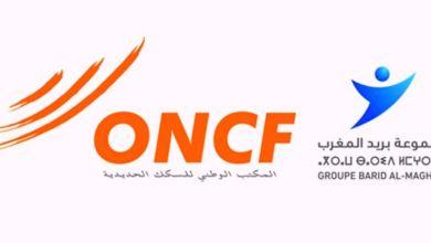 Photo de ONCF-Barid Al Maghrib: en quoi consiste leur nouveau partenariat ?