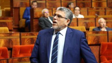Photo de Hammams fermés: Ramid propose des aides, la polémique enfle