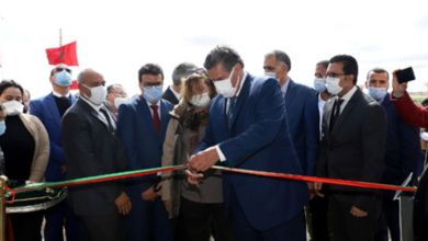 Photo de Génération Green 2020-2030: Aziz Akhannouch accélère