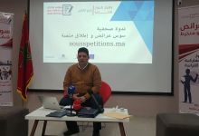 Photo de Agadir : Souss Pétitions tient ses promesses