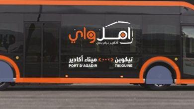 Photo de Amalway Agadir Trambus : le projet est sur les rails