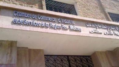 Photo de Fès-Meknès : la CCIS-FM fait le point sur la satisfaction client