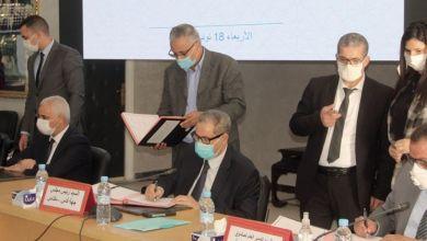Photo de Fès-Meknès. Contrat-programme avec l'État: la Région ouvre le bal