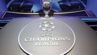 Photo de Ligue des champions: la date de la finale désormais connue