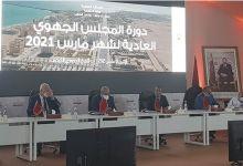 Photo de État-Régions : Dakhla-Oued Eddahab acte son contrat-programme