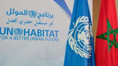 Photo de ONU-Habitat-Maroc : une nouvelle feuille de route sur trois ans