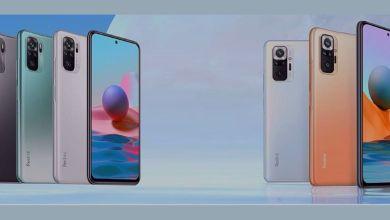 Photo de Xiaomi lance officiellement ses smartphones Redmi Note 10 et Note 10 Pro au Maroc !
