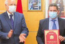 Photo de Bachelor: le Maroc a-t-il les moyens de ses ambitions ?