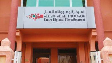 Photo de Béni Mellal- Khénifra : le CRI dresse son bilan 2020
