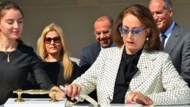 Photo de Casablanca: un musée «Docteur Leila Mezian Benjelloun» verra le jour