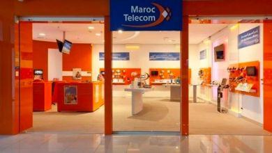 Photo de Maroc Telecom livre ses résultats du premier trimestre de 2021