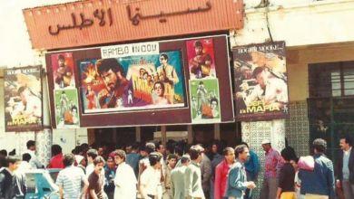 Photo de Meknès : la vente aux enchères du cinéma Atlas fait polémique