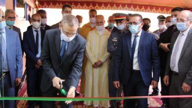 Photo de Béni Mellal… Inauguration d'un centre régional d'envergure pour la prise en charge des enfants